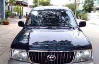 Cần bán xe Toyota Zace GL sản xuất năm 2005 giá 280 triệu tại Tp.HCM