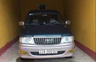 Bán xe Toyota Zace năm 2005, nhập khẩu giá 165 triệu tại Hà Giang