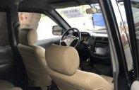Gia đình bán xe Toyota Zace đời 2004, máy êm giá 215 triệu tại Đồng Nai