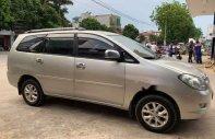 Cần bán Toyota Innova sản xuất 2007 như mới giá 315 triệu tại Thanh Hóa