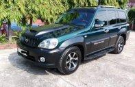 Cần bán Hyundai Terracan đời 2005, nhập khẩu giá 228 triệu tại Tp.HCM