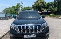 Bán Toyota Prado TXL sản xuất năm 2016, màu đen, nhập khẩu giá 1 tỷ 950 tr tại Hà Nội