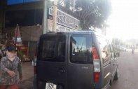 Cần bán lại xe Fiat Doblo năm 2004, máy móc êm giá 56 triệu tại Gia Lai