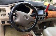 Bán lại xe Toyota Innova G đời 2008, màu bạc, 300tr giá 300 triệu tại Vĩnh Phúc