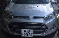 Bán Ford EcoSport đời 2016, màu bạc  giá 470 triệu tại Bình Dương