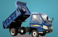 Giá xe Ben Thaco FD250. E4 tải trọng 2,49 tấn Trường Hải 2.1m3 ở Hà Nội. LH: 098.253.6148 giá 304 triệu tại Hà Nội