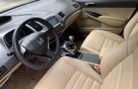 Bán xe Honda Civic sản xuất 2012, màu đen xe gia đình giá 365 triệu đồng giá 365 triệu tại Hà Nội