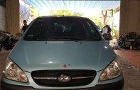 Bán Hyundai Getz năm sản xuất 2009, màu xanh lam, nhập khẩu Hàn Quốc  giá 235 triệu tại Đà Nẵng