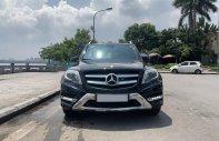 Chính chủ cần bán Mercedes 250 AMG 2.0AT đời 2016, màu đen, biển VIP, full options giá 1 tỷ 250 tr tại Hà Nội
