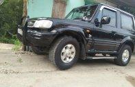 Bán Hyundai Galloper 2.5 MT sản xuất 2003, màu đen, xe nhập giá 100 triệu tại Hà Giang