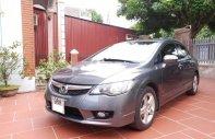 Bán Honda Civic 2.0 AT sản xuất 2009, màu xám như mới, 360tr giá 360 triệu tại Bắc Giang