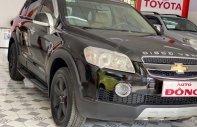 Bán Chevrolet Captiva LT 2.4 MT 2007, màu đen xe gia đình, giá chỉ 250 triệu giá 250 triệu tại Lâm Đồng