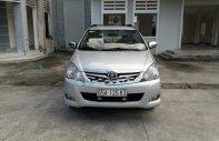 Bán Toyota Innova G sản xuất năm 2010, màu bạc, giá chỉ 330 triệu giá 330 triệu tại Sóc Trăng
