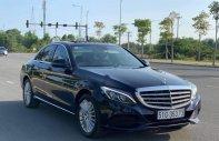 Bán ô tô Mercedes C250 Exclusive năm 2016, màu xanh lam giá 1 tỷ 210 tr tại Tp.HCM