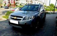 Bán Chevrolet Captiva LT 2.4 MT sản xuất 2008, màu bạc, số sàn  giá 245 triệu tại Hà Nội