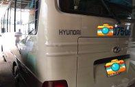 Cần bán gấp Hyundai County đời 2010, màu kem (be) giá cạnh tranh giá 520 triệu tại Tp.HCM