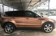 Cần bán lại xe LandRover Range Rover sản xuất năm 2014, màu nâu, xe nhập chính hãng giá 1 tỷ 450 tr tại Hà Nội