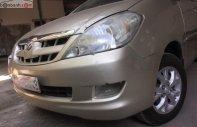 Cần bán lại xe Toyota Innova G năm sản xuất 2007 xe gia đình, 350 triệu giá 350 triệu tại Đồng Nai