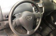Cần bán lại xe Toyota Yaris G sản xuất 2008, màu bạc, xe nhập giá 320 triệu tại Hà Nội