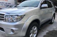 Cần bán Toyota Fortuner 2.5G sản xuất 2011, màu bạc như mới, giá chỉ 590 triệu giá 590 triệu tại Tp.HCM