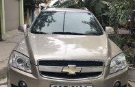 Bán ô tô Chevrolet Captiva năm 2007, màu nâu, giá tốt giá 260 triệu tại Hà Nội