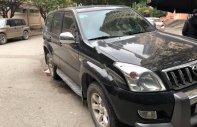 Bán Toyota Land Cruiser sản xuất năm 2008, màu đen, nhập khẩu  giá 665 triệu tại Hà Nội