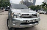 Bán ô tô Toyota Fortuner đời 2011, màu bạc, giá 559tr giá 559 triệu tại Hà Nội