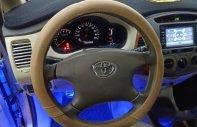 Bán xe Toyota Innova đời 2009, màu bạc, 303tr giá 303 triệu tại Gia Lai