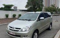 Cần bán xe Toyota Innova G năm sản xuất 2007, chính chủ giá 265 triệu tại Hà Nội