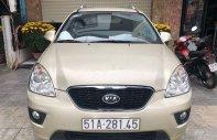 Bán xe Kia Carens đời 2011, màu vàng, nhập khẩu giá cạnh tranh giá 339 triệu tại Hà Nội
