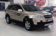 Bán Chevrolet Captiva đời 2008 như mới giá 238 triệu tại Hải Dương