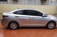 Cần bán lại xe Hyundai Accent đời 2018, màu bạc, nhập khẩu, giá 440tr giá 440 triệu tại Vĩnh Phúc