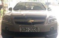 Bán Chevrolet Captiva LT năm sản xuất 2007, màu vàng, xe gia đình giá 238 triệu tại Hà Giang