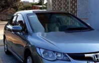 Cần bán Honda Civic sản xuất năm 2007, xe nhập giá 299 triệu tại BR-Vũng Tàu