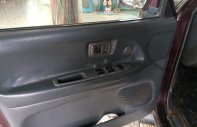 Bán Toyota Zace 2004, nhập khẩu nguyên chiếc giá 196 triệu tại Bình Dương