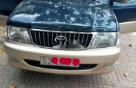 Bán xe Toyota Zace năm 2004, nhập khẩu, xe gia đình giá 168 triệu tại Tp.HCM