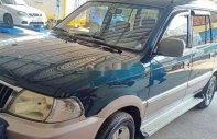 Bán ô tô Toyota Zace sản xuất 2004, 226 triệu giá 226 triệu tại Tp.HCM