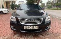 Bán Toyota Camry 2.5G sản xuất năm 2006, màu đen, 395 triệu giá 395 triệu tại Hà Nội