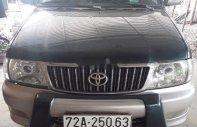 Bán Toyota Zace sản xuất 2005, màu đen, nhập khẩu nguyên chiếc giá 170 triệu tại BR-Vũng Tàu