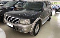 Cần bán xe Ford Everest đời 2005, 235tr giá 235 triệu tại Tp.HCM
