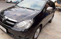 Cần bán gấp Toyota Innova năm 2007, màu đen, 278tr giá 278 triệu tại Gia Lai