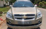 Cần bán lại xe Chevrolet Captiva LT 2006 như mới, 220 triệu giá 220 triệu tại Cần Thơ