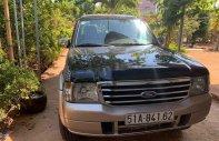 Bán ô tô Ford Everest năm sản xuất 2006, màu đen, giá chỉ 210 triệu giá 210 triệu tại Đồng Nai