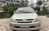 Bán ô tô Toyota Innova đời 2008, màu vàng cát, giá hấp dẫn giá 315 triệu tại Hà Nội