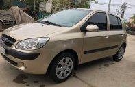 Bán Hyundai Getz đời 2010, xe nhập, giá tốt giá 228 triệu tại Hà Nội