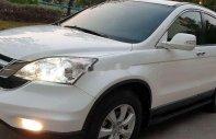 Xe Honda CR V sản xuất 2012 còn mới, 559 triệu giá 559 triệu tại Tp.HCM