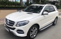 Bán Mercedes đời 2015, màu trắng, nhập khẩu, như mới giá 2 tỷ 500 tr tại Tp.HCM